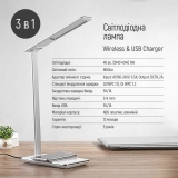 Світильник LED  ColorWay  DL01WC  White